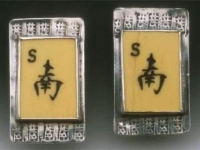 mahjong-southwind-tile-earrings