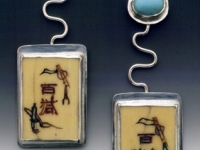 mahjong-tile-earrings